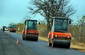 Одесской области досталось еще 138 миллионов на ремонт дорог