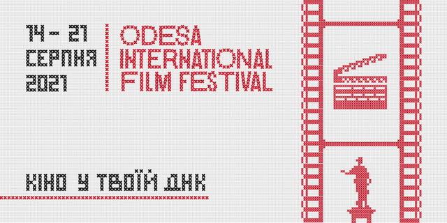 Одесский кинофестиваль показал постер в стиле вышиванки