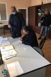 В Одессе СБУ прекратила работу конвертационного центра