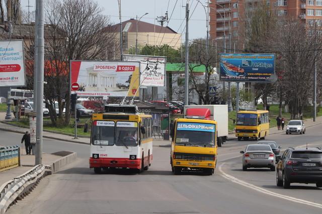 В Одессе 7 мая продожают ремонтировать дороги