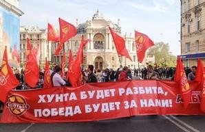 Почём гибридные пророссийские провокации в Украине?