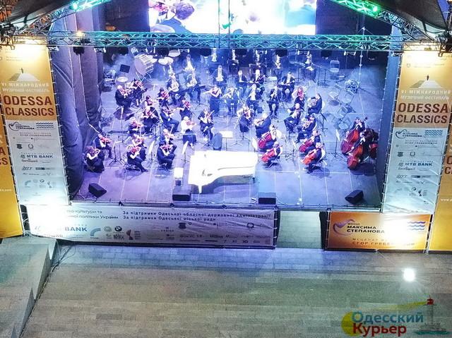 В Одессе в начале июня пройдет фестиваль классической музыки