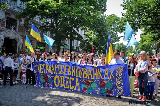 По Одессе пройдет 14-й мегамарш вышиванок