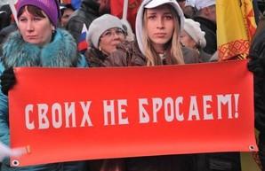 Россия своих не бросает. Неужели, правда?