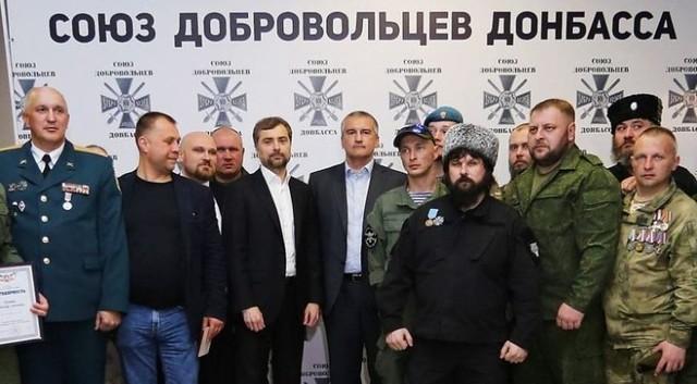 Зачем в России легализуют боевиков на уровне Госдумы