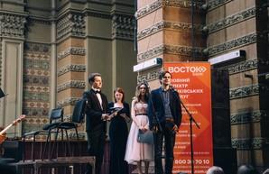 В Одессе состоялся международный конкурс юных скрипачей