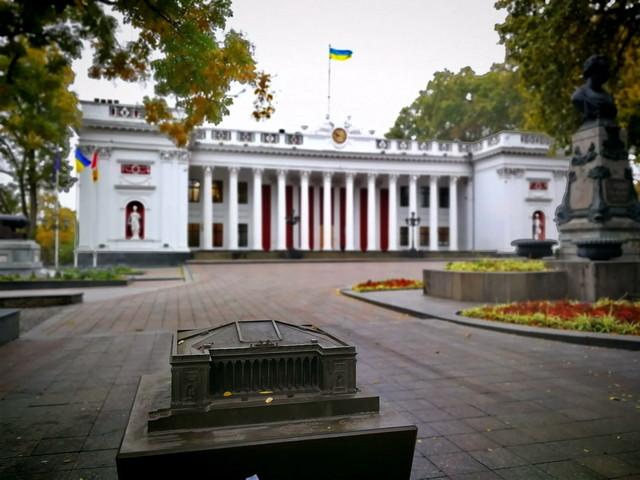 Одесский горсовет будет заседать 9 июня