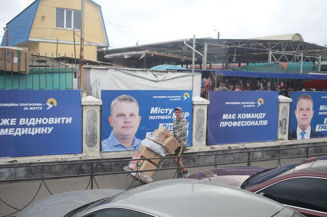 В Белгороде-Днестровском возник коррупционный скандал с мэром