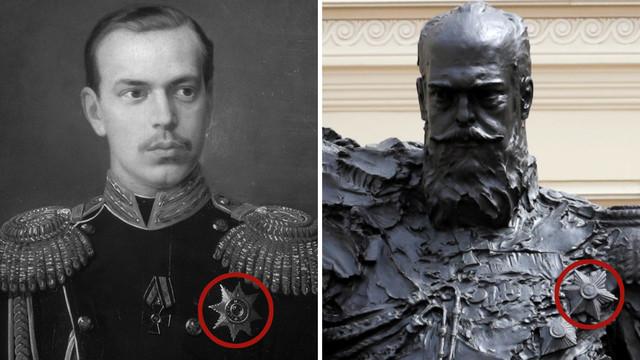 Как российского монарха Звездой Дави́да награждали...