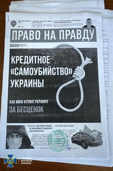 Партию Шария обыскивают за антиукраинскую агитацию