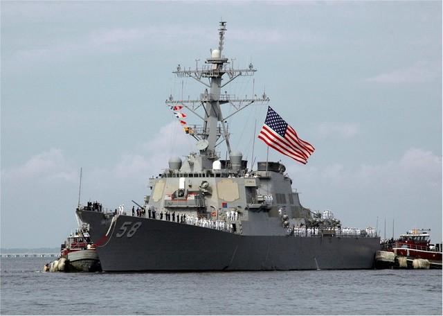 """В Одессу направляется американский ракетный эсминец: он примет участие в учениях """"Си-Бриз"""""""