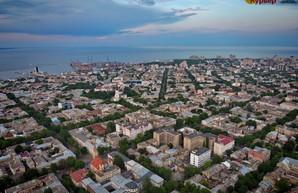 В Одессе подтвердили высокий уровень кредитного рейтинга города