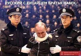Россия и Китай: Поднебесная не особо нуждается в российском газе и ведет постепенное заселение Сибири