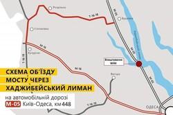 В ночь на 25 и на 26 июня будут частично перекрывать движение на трассе Одесса - Киев
