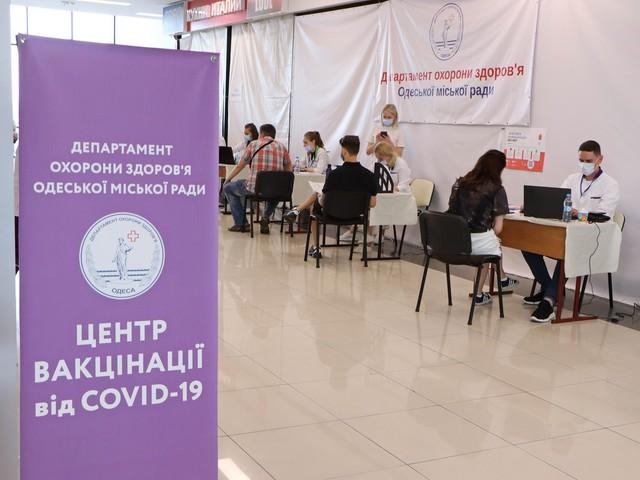 Массовую вакцинацию от ковида в Одессе будут проводить уже в шести локациях