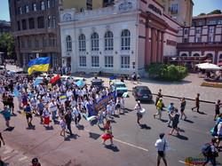 Одесский мегамарш вышиванок показали с высоты (ФОТО, ВИДЕО)