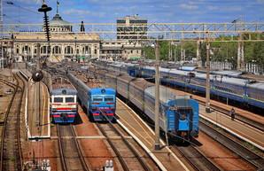 За три года Украина потратит на железную дорогу полтора миллиарда долларов