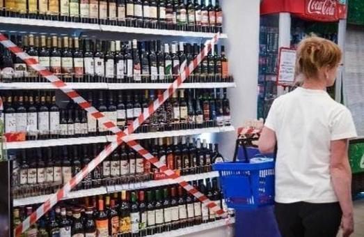 """Нардеп из """"слуги народа"""" предлагает запретить в Одессе продажу алкоголя и сигарет в супермаркетах"""