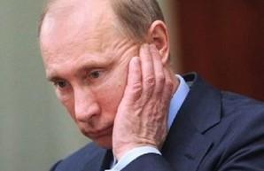 У Путина проблемы