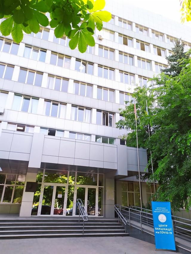 В Одессе работает ежедневный центр массовой вакцинации от ковида