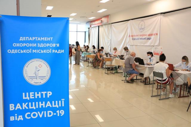 В Одессе будут работать 10 центров массовой вакцинации от ковида на выходных