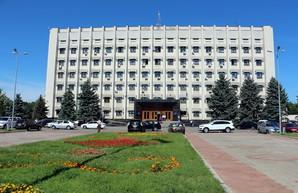 В Одессе заседает областной совет (трансляция)