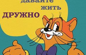 Улица раздора может появиться в Одессе