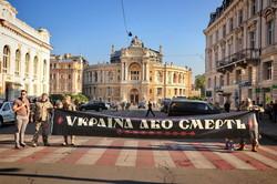 По Одессе прошел марш защитников Украины (ФОТО, ВИДЕО)