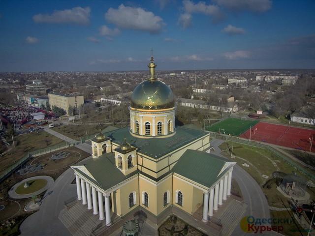 Город в Одесской области отметил 200-летний юбилей (ВИДЕО)