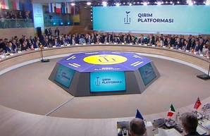 «Крымская платформа»: последствия международного форума в Киеве