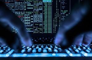 В Украине начнут создавать кибервойска