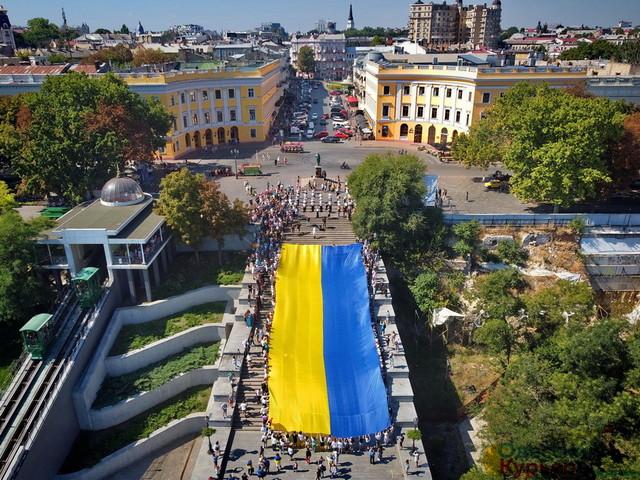 Как в Одессе отметят день города (ВИДЕО)