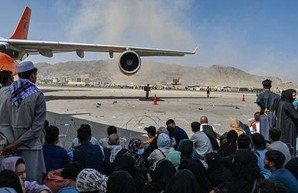 Украинский спецназ провел успешную операцию по эвакуации в Кабуле
