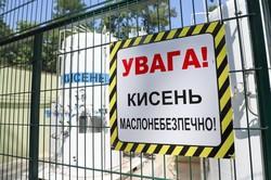 В Одессе открыли обновленное ковидное отделение в клинике на Лидерсовском бульваре