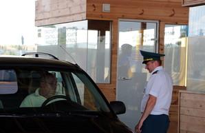 Закрывается въезд в Украину через Одесскую область автомобилей на номерах непризнанного Приднестровья