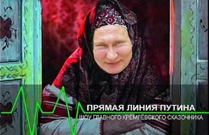 О населении России: Откуда он это высосал?