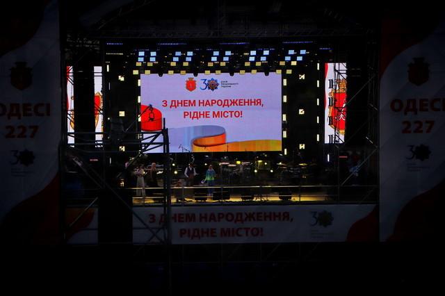 День города в Одессе прошел спокойно