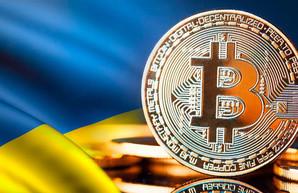 Верховная Рада легализовала криптовалюту в Украине