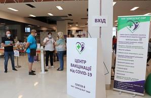 Одесситов приглашают на массовую вакцинацию от ковида