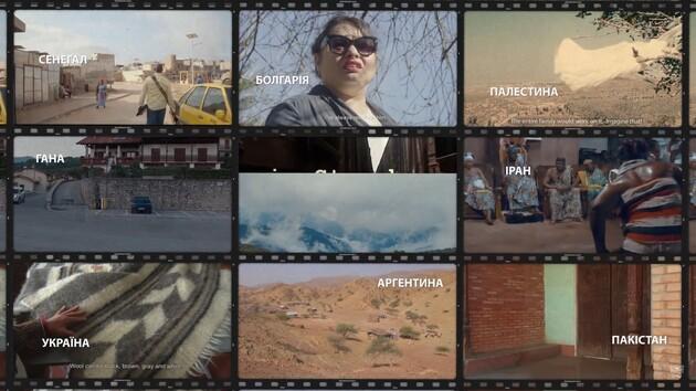 В Одесской области завтра стартует фестиваль этнического и антропологического кино