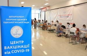 В Одессе на выходных сделали более 11 тысяч прививок от ковида