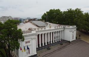 В Одессе идет сессия городского совета (трансляция)