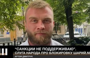 Одесский нардеп поддержал государственного изменника
