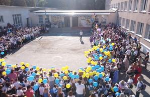 Как будут учиться одесские школьники при возможном карантине