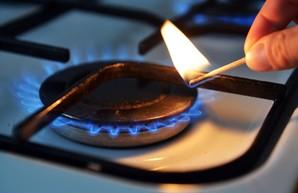 В Одессе отключат газ в последний день сентября