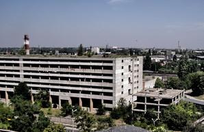В Одессе будут продавать недостроенный завод