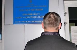 В Одесской области СБУ блокировала коррупционную схему растаможивания автомобилей