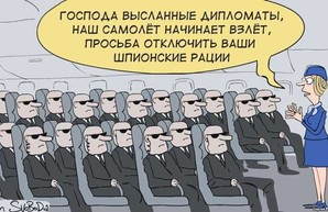 Москва - Вашингтон без визы!
