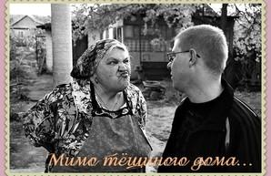 """Мимо тещиных окошек я без шуток не хожу, или снова про """"Северный поток 2"""""""