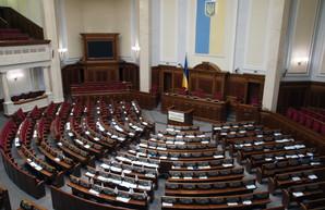 Парламент отправил в отставку своего председателя Разумкова